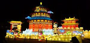Paleis van China Lights